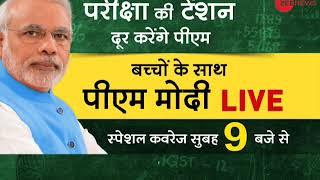 Amit Shah on bullet leads BJP's Mega Rally in Haryana's Jind