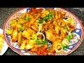 Afghan Chicken Kabob Special Request Chicken Recipe mp3
