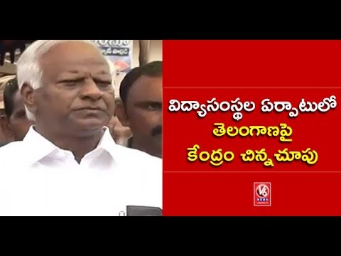 Minister Kadiyam Srihari Meet Prakash Javadekar, Urges Tribal University For Telangana | V6 News