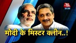 Vishesh: Goa to miss Manohar Parrikar as he heads for Delhi