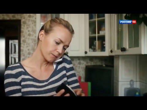 Новые фильмы 2016 года смотреть онлайн. Мелодрама:  Во имя любви Русские сериалы HD качество