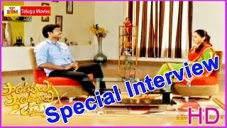 Pandavulu - Latest Telugu Movie - Pandavulu Pandavulu Thummeda - Special Interview With Hansika Part-2 (HD)