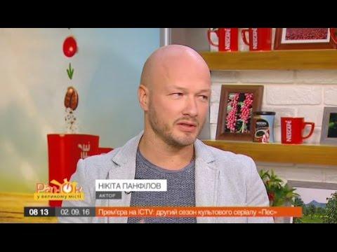 Сериал «Пес» возвращается на экраны: Панфилов рассказал о новинках сезона