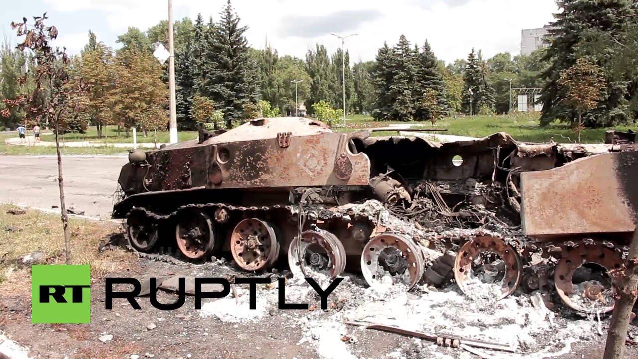 ... key adminis... Ukraine Military Equipment
