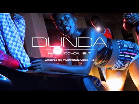 DUNDA - Young, Coco Mkuyet, Vevo,Smunchiez {4K MUSIC VIDEO} (Wakumochoa ENT)