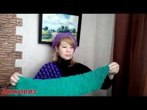 Шикарное вязание крючком.Коллекция модных уловок.  Комплекты аксессуаров.
