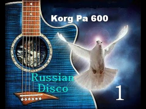 KorgStyle-Russian Disco Pop  -Instrumental -1 (Korg Pa 600)