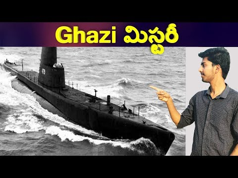 Ghazi Mystery || True Story Revealed