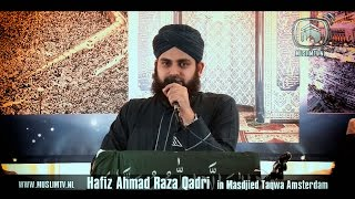 Hafiz Raza Qadri in Masdjied Taqwa Amsterdam  4 juni 2016
