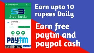 Earn upto 10 rs daily  Earn free paytm cash and paypal cash  