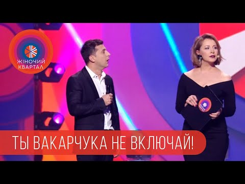 Елена Кравец: А почему никто не спрашивает ИДУ ЛИ Я?   Женский Квартал 2018
