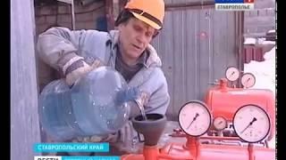 Ставропольский изобретатель заставил гореть воду