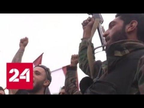 Разгром ИГИЛ в Сирии. Репортаж Евгения Поддубного из Абу-Кемаля - Россия 24