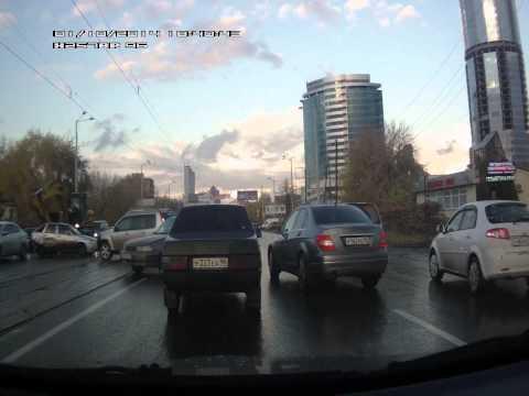 ДТП в Екатеринбурге (ул. Челюскинцев)