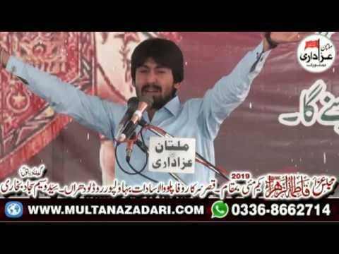 Zakir Alam Abbas Bhatti I Majlis 1 May 2019 I YadGar Masiab