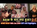 नकली हैं Brock Lesnar - WWE Raw 16th January 2019 Highlights! Alexa Bliss & Mandy Rose Seduced Scene