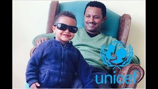 Teddy Afro for UNICEF - Super Dads campaign #EarlyMomentsMatter