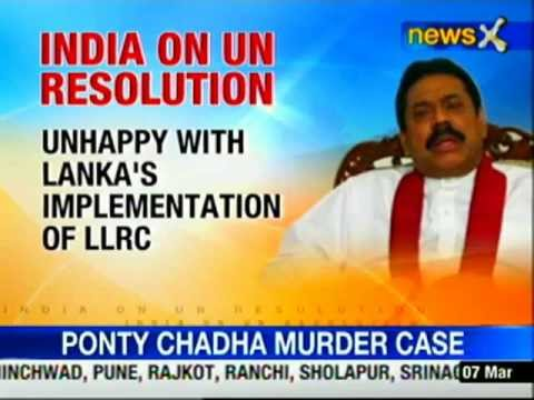 India may vote for UN resolution against Lanka