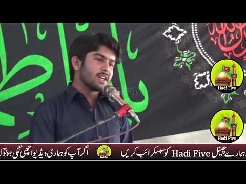Zakir Qamar Abbas Kharal || Masaib Shab E Ashoor || Janab E Hor A.s