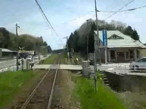 のと鉄道 前面展望 和倉温泉~七尾