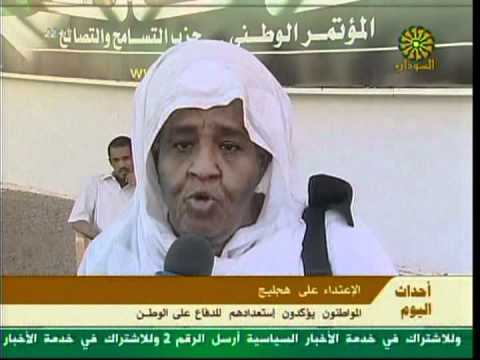 Sudanese affirm their readiness to defend the Sudan