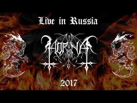 HORNA - Live in Moscow 2017 Full