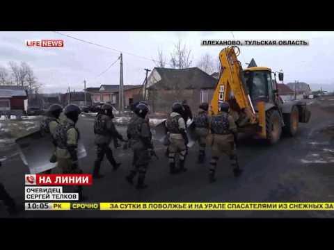 500 омоновцев оцепили бунтующих цыган в посёлке под Тулой