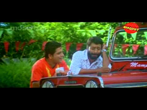 Kabadi Kabadi Malayalam Movie Comedy Scene Mukesh Harishree Ashokan Suraaj Indirans video