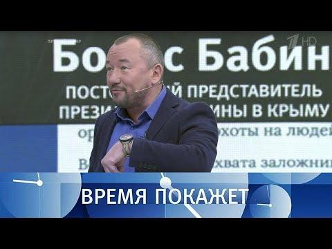 Украина: разрыв сРоссией? Время покажет. Выпуск от13.11.2017