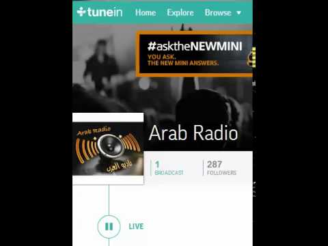 Arab Radio 2014 اغاني عراقية وعربية جديد