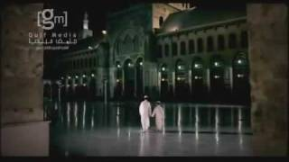 Ramadan Nasheed Arabic 2009
