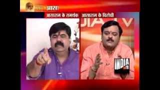 India Tv Exclusive Debate: Asaram's sex racket-1
