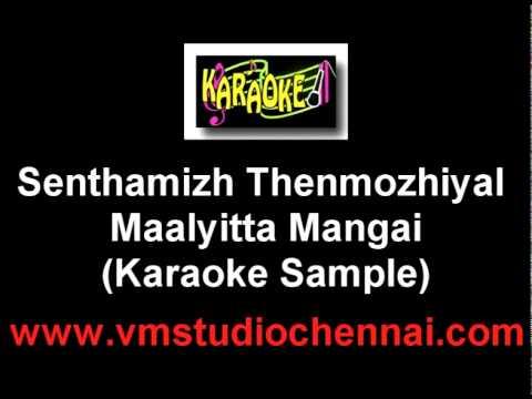 Senthamizh Thenmozhiyal Karaoke (VM).mpg