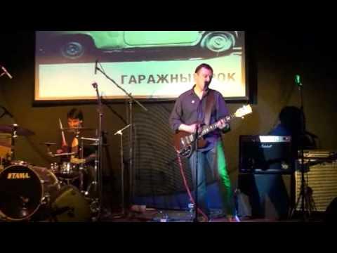 Максим Ильин - Я люблю Rock