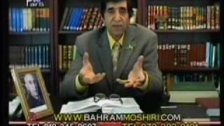 Doorood Bahram moshiri, گوزيدن و دستورات اسلامی