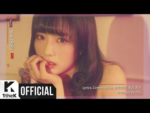 [Teaser] Apink(에이핑크) _ 8th Mini Album [PERCENT] Rolling Music Teaser
