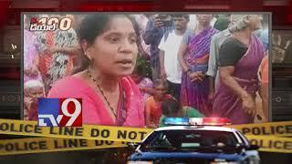 Dial 100 || Crime News || 18-09-2018