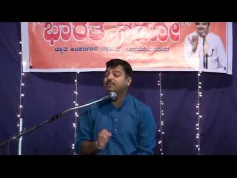 Chakravarti Sulibele Bharath NAMOFull