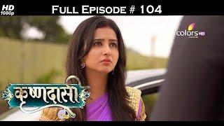 Krishnadasi - 17th June 2016 - कृष्णदासी - Full Episode HD