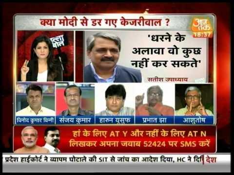 Halla Bol: Is Arvind Kejriwal scared of PM Modi? (PT-2)