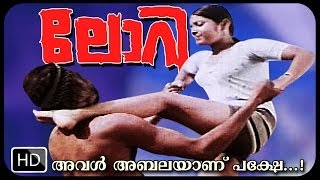 Sound Thoma - Malayalam full Movie LORRY
