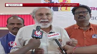 Telangana Sahitya Academy Chairman Nandini Sidda Reddy Controversial Comments