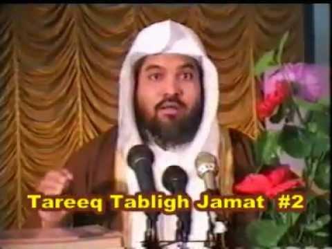 Tareekh e Tablighi Jamaat History 11  18 Sheikh Meraj Rabbani...