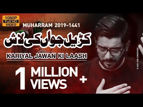 Karyal Jawan Ki Lash | Mir Hasan Mir New Noha 2019 | Noha 2019 | Noha Mola Ali Akber