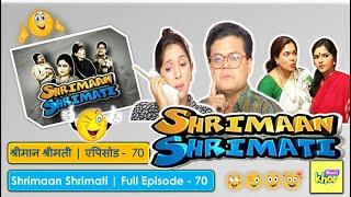 Shrimaan Shrimati - Episode 70 - Full Episode