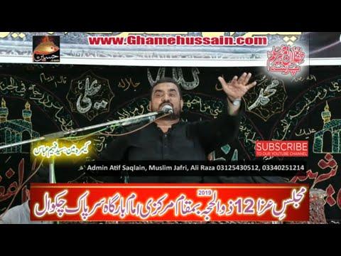 Allama Syed Azhar Sherazi | Shahdat Ameer Muslim Sons | 12 Zilhaj 2019 | Imambargah Sarpak Chakwal