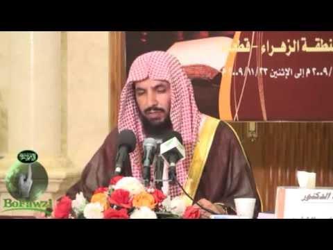 مناسك الحج 4-  من كتاب زاد المستقنع