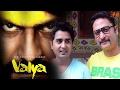 Marathi Movie Valay's | Behind The Scene