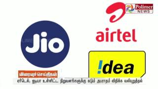 Jio writes to TRAI to penalize Airtel and Idea for not following the regulations | Polimer News