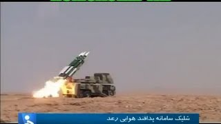 Iran successfully test-fires Ra'd anti-aircraft system -  Ir testa novo sistema antiareo Ra'd